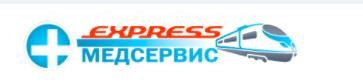 Центр ЭкспрессМедСервис на Лесном