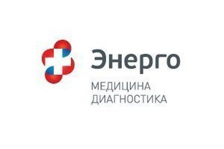 Диагностический центр Энерго на Киевской