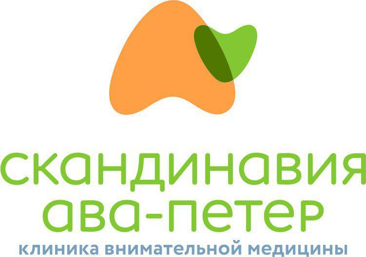 Клиника Ава-Петер на Гагарина