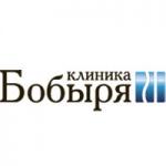 Клиника Бобыря на Жуковского