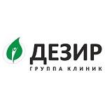 Клиника Дезир на Московском