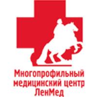 Медцентр ЛенМед на Пушкинской