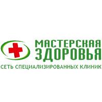 Мастерская Здоровья на Московской