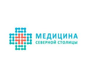Медицина Северной Столицы (пер. Кузнечный)