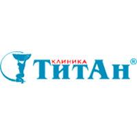 Медицинская клиника ТитАн