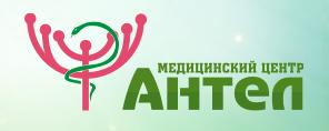 Медицинский центр Антел на проспекте Маршала Жукова
