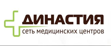 Медицинский центр Династия на Ленина