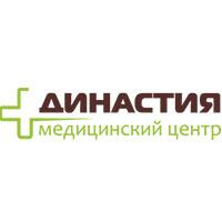 Медицинский центр Династия на Репищева