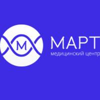Медицинский центр МАРТ