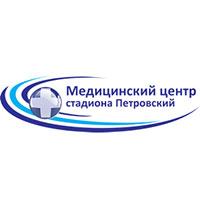 Медицинский центр стадиона Петровский