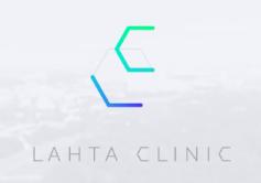 Лахта Клиника