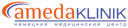 Немецкий медицинский центр Amedaklinik