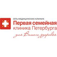 Первая семейная клиника на Коломяжском
