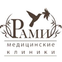 Стоматология РАМИ